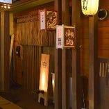 """旭川の歓楽街発祥の地""""5・7ふらりーと""""にお店があります"""