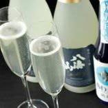 【スパークリング日本酒】八海山のスパークリング大人気です。
