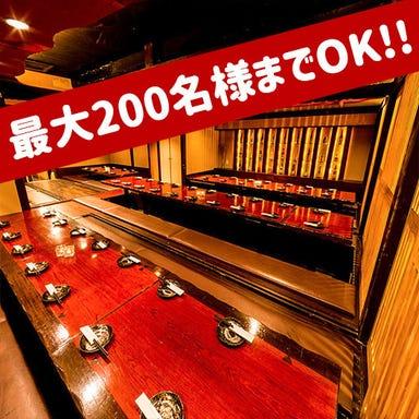 彩り和食と完全個室 蔵富や(くらとや)赤羽店  店内の画像