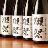 """《和食×日本酒!!》""""獺祭""""を含む希少な日本酒や焼酎を宴会コース+1,000円で飲み放題に♪"""