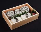 弥次喜多寿司