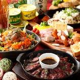 《創作料理》 見た目にもこだわる逸品料理をお楽しみください。