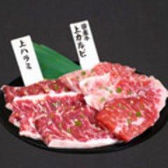 元氣七輪焼肉 牛繁 鶴見店 メニューの画像