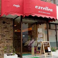 cafe excellen