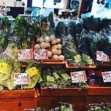 こだわりの産直野菜