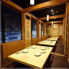 全席個室 個室居酒屋 紬~tumugi~ 清水店