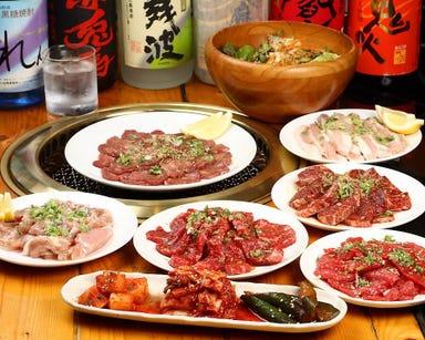 焼肉苑 四谷店 コースの画像