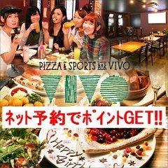 Party Space スポーツバー VIVO(ヴィーヴォ) 津田沼
