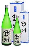 悟乃越州 純米大吟醸(720ML)サイズを常時おいております。
