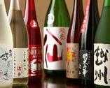 季節の限定酒を錫の酒器で提供しております。