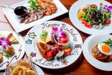 Muu Muu Diner 横浜港北店  コースの画像