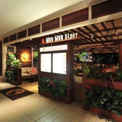 Muu Muu Diner 横浜港北店