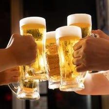 ◆120分飲み放題付きコースが5500円