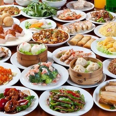 フカヒレ&ズワイ蟹食べ放題 老北京 ‐ROUPEKIN‐ 中華街本店 こだわりの画像