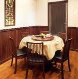 カジュアルな接待・会食にもご利用可能なテーブル個室(7名~12名)【宴会/歓送迎会】