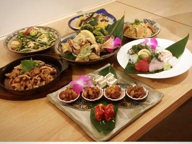 沖縄の台所 ぱいかじ 国際通り久茂地店 コースの画像