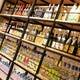 泡盛☆種類も豊富な沖縄の地酒!きっと見つかる自分好みの泡盛☆