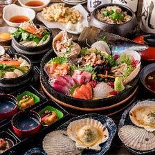 【2時間飲み放題付】貝・鮮魚・うに・鮑など豪華食材を堪能!コース〈全10品〉忘年会・新年会・宴会・下見
