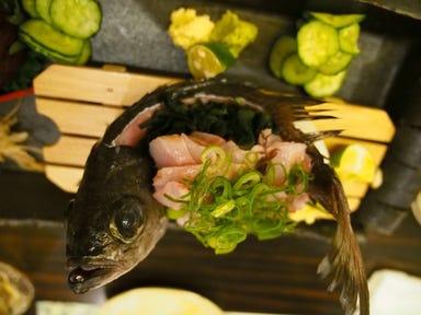 魚一番 新  メニューの画像
