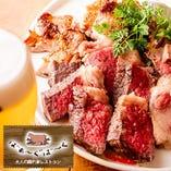 [肉々しいパーティー] 肉盛り×飲み放題!ボリュームたっぷり♪