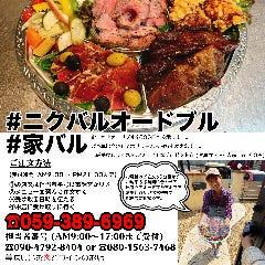ニクバル・プロベッチョ 白子駅前店