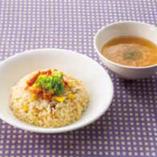 お子様炒飯(オレンジジュース付き)