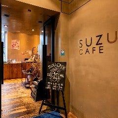 SUZU CAFE ‐ginza‐