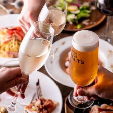 ◆【2時間飲み放題付】大人数宴会に◎カフェメニューが宴席を盛り上げる『貸切パーティプラン』<全7品>