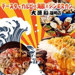 肉汁地獄 肉汁餃子研究所 篠崎店