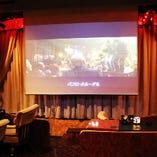 「ステージルーム」大型スクリーンをご用意しております。