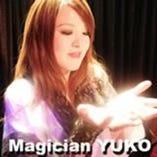 ■女性マジシャン【ゆうこ師】彼女の明るさから不思議と楽しさがミックス!「和」の場が出来上がります!