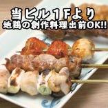 東京しゃも専門のお味を!!『銀座・神籬(ひもろぎ)』当ビル1階!!