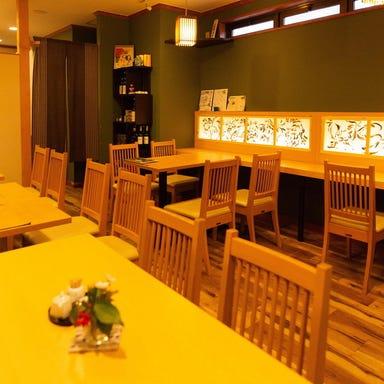 京料理 ほうざん  店内の画像