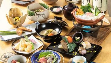 京料理 ほうざん  メニューの画像