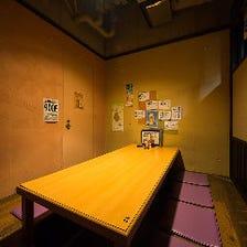 少人数で利用可能な完全個室完備