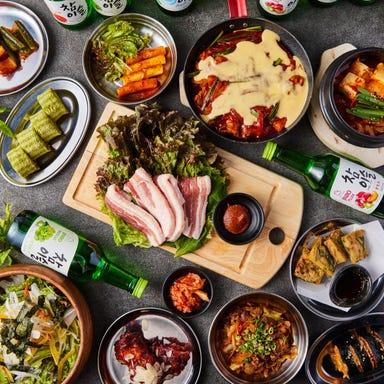 個室韓流酒場 韓国コレクション 韓コレ299 小倉駅前店 コースの画像