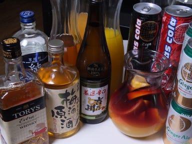 パーティーハウス新宿店P  コースの画像