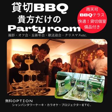 パーティーハウス新宿店P  こだわりの画像
