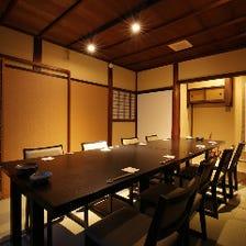 最大10名様利用可能な完全個室。