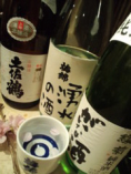 四国の地酒はじめ全20種を 290円から楽しめます♪