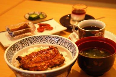 うなぎ 川魚  和食 鯉之助  メニューの画像
