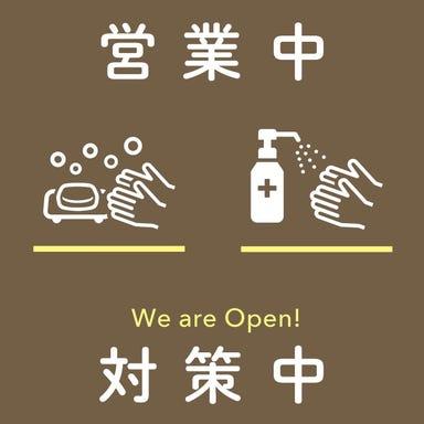 静岡大衆酒場 福ミミ(ふくみみ)  メニューの画像