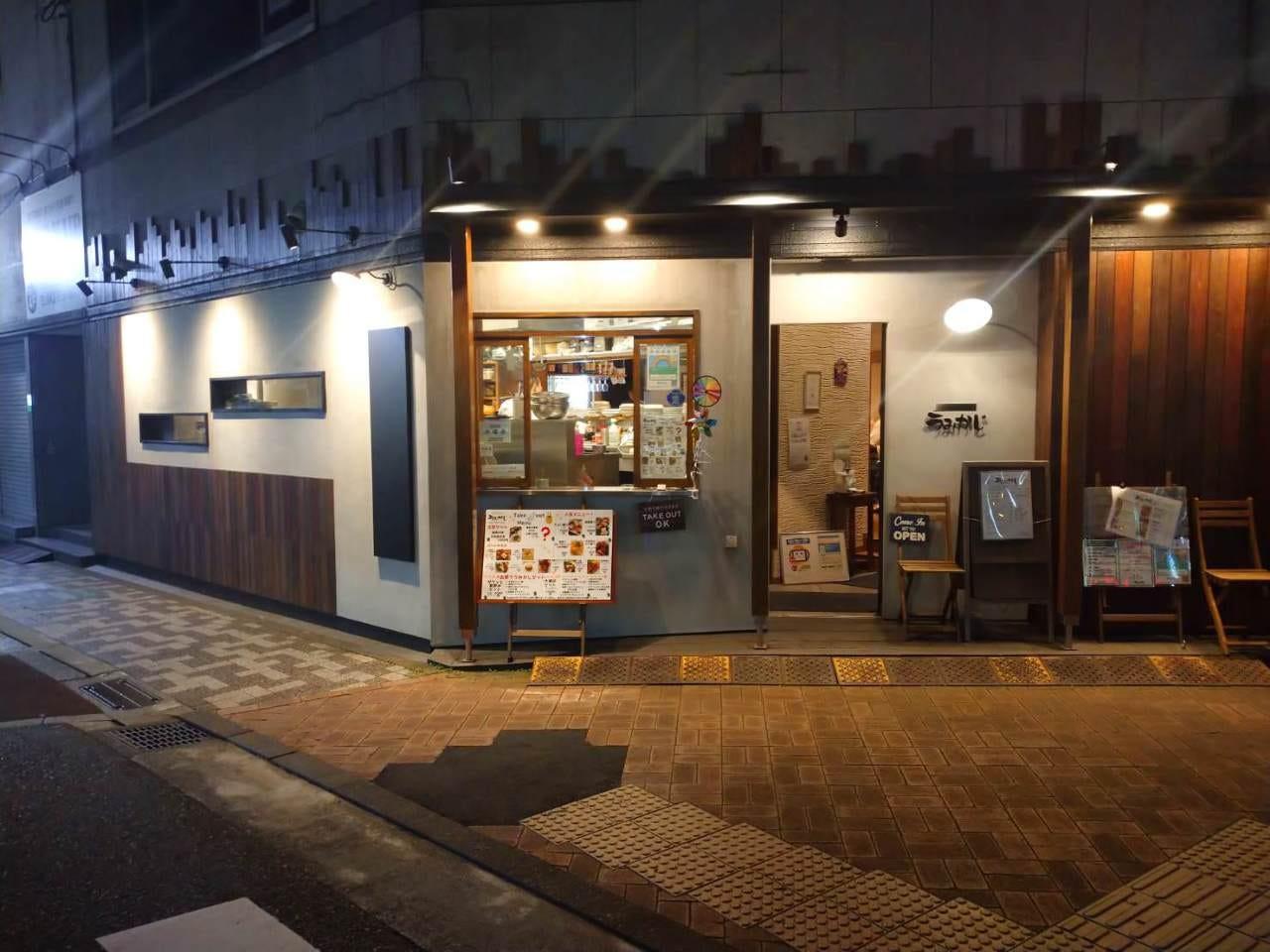 うみかじ Seasonal Kitchen