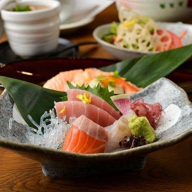 魚と日本酒 季ノ膳  コースの画像