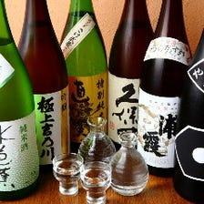 定番から季節限定のお酒まで種類豊富
