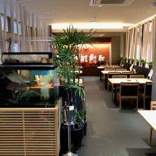 宴会から会食まで対応できる空間
