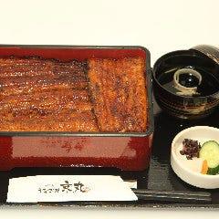 日本料理 寿司・うなぎ処京丸