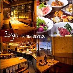 一軒家Bistro Ergo[エルゴ] 溝の口