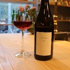 自然派を中心とした正統派ワイン