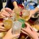 みんなで乾杯!アルコールメニュー充実しています。